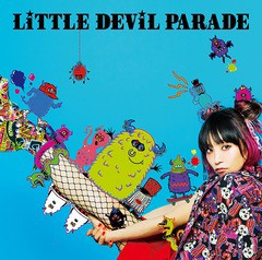送料無料有/[CD]/LiSA/LiTTLE DEViL PARADE [DVD...