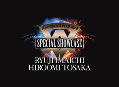 送料無料有/[DVD]/RYUJI IMAICHI / HIROOMI TOSAK...