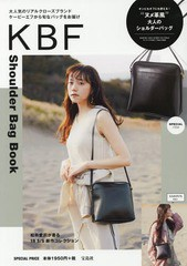 [書籍]/KBF Shoulder Bag Book/宝島社/NEOBK-2342...