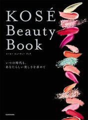送料無料有/[書籍]/KOSE Beauty Book いつの時代も、あなたらしい美しさを求めて/KADOKAWA/編 コーセー