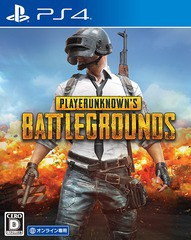 送料無料有/[PS4]/PLAYERUNKNOWN'S BATTLEGROUNDS...