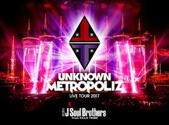 "送料無料 特典/[DVD]/三代目 J Soul Brothers from EXILE TRIBE/三代目 J Soul Brothers LIVE TOUR 2017 ""UNKNOWN METROPOLIZ"" [初回生産"