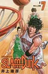[書籍]/SLAM DUNK 新装再編版 7 (愛蔵版コミック...