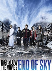 送料無料有 初回/[DVD]/HiGH & LOW THE MOVIE 2〜...