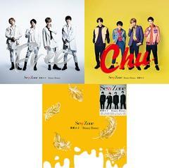 初回 特典/[CD]/Sexy Zone/麒麟の子 / Honey Hon...