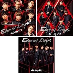 特典/[CD]/Kis-My-Ft2 (キスマイフットツー)/Edg...