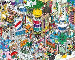 送料無料有/[CD]/ゆず/YUZUTOWN [初回限定盤]/SNC...