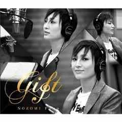 送料無料有/[CD]/「GIFT」-NOZOMI FUTO- [CD+Blu-...
