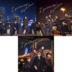 特典/[CD]/King & Prince/I promise [3タイプ一...
