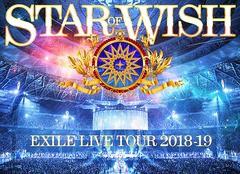 送料無料有 初回 特典/[DVD]/EXILE/EXILE LIVE TO...