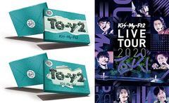 送料無料 特典/[DVD]/Kis-My-Ft2 (キスマイフット...
