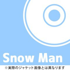 送料無料 初回 特典/[DVD]/邦画 (Snow Man)/滝沢...