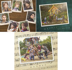 送料無料 ゆうメール不可 特典/[CD]/Kis-My-Ft2 (...