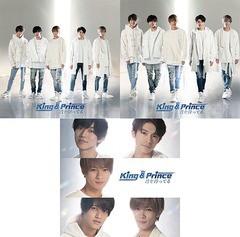 ゆうメール不可 特典/[CD]/King & Prince/君を待...