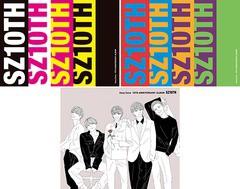 送料無料 特典/[CD]/Sexy Zone/SZ10TH [3タイプ一...