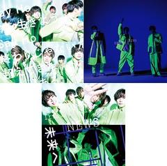 送料無料有 初回/[CD]/NEWS/未来へ / ReBorn [3タ...