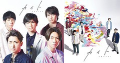 [CD]/嵐/カイト [DVD付初回限定盤+通常盤] [2タイ...