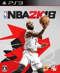 送料無料有/[PS3]/NBA 2K18/ゲーム/BLJS-20001
