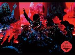 送料無料有/[Blu-ray]/欅坂46/欅坂46 LIVE at東京...
