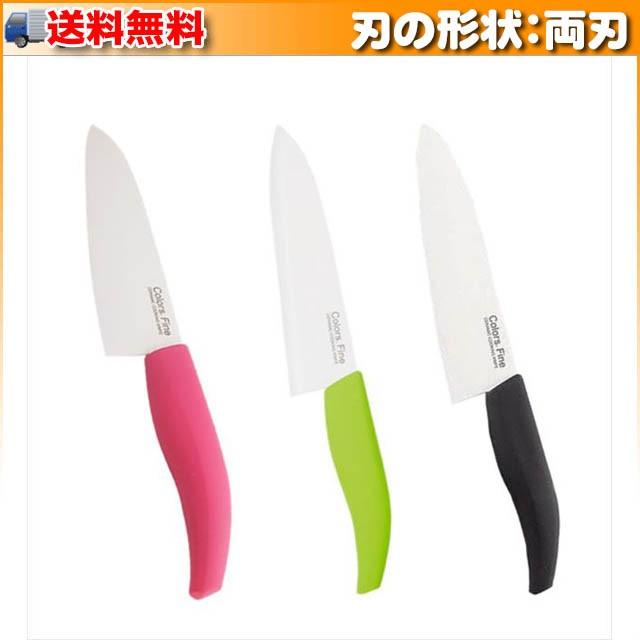 (送料無料)Colors Fine セラミック包丁 165 PINK1...