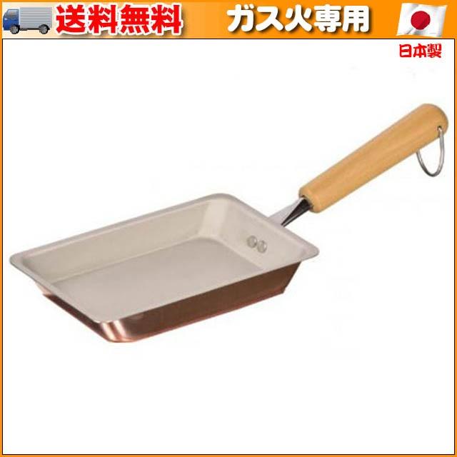 (ab-1002073)HB-1377 銅職人 お弁当用玉子焼(送料...