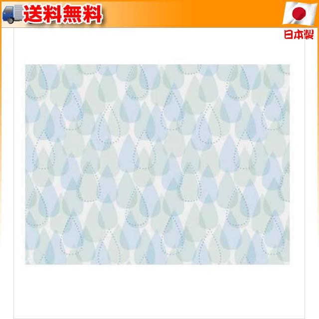 (送料無料)浴室目隠しシート 46cm丈×90cm巻 柄 ...