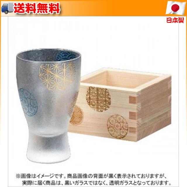 (送料無料)プレミアム丸紋 枡酒グラス 100ml ▼ ...