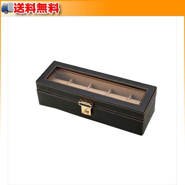 (送料無料)Elementum ウォッチケース(5本用) 240-...