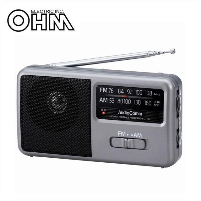 (送料無料)OHM AudioComm AM/FM ポータブルラジオ...