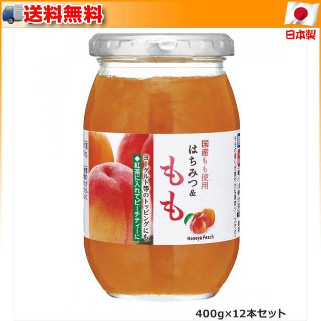 (送料無料)加藤美蜂園本舗 国産もも使用 はちみつ...
