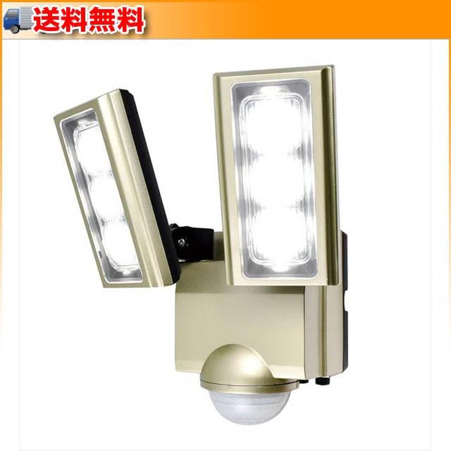 屋外用LEDセンサーライト AC100V電源(コンセント...