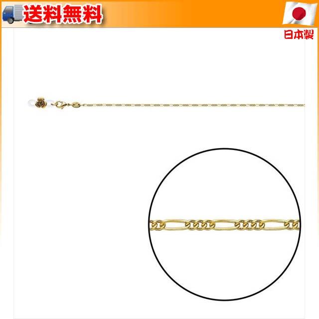 (送料無料)メガネチェーン CX-64 ゴールド Z5164 ...