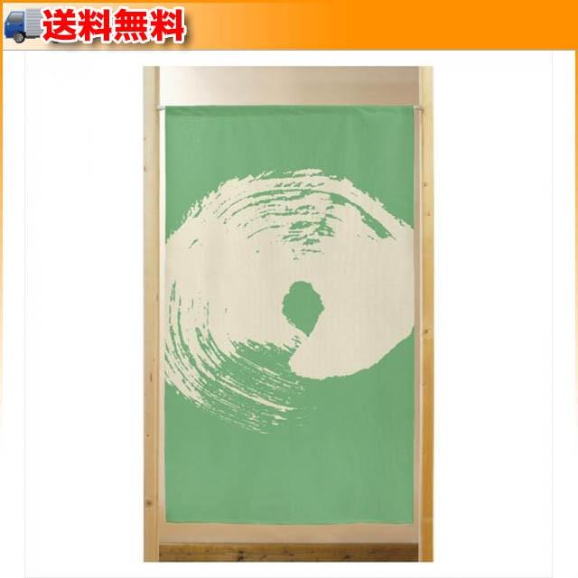 市松柄レースのれん 丸 ベージュ-緑 850×1500 41...