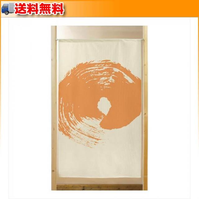 市松柄レースのれん 丸 オレンジ 850×1500 41918...