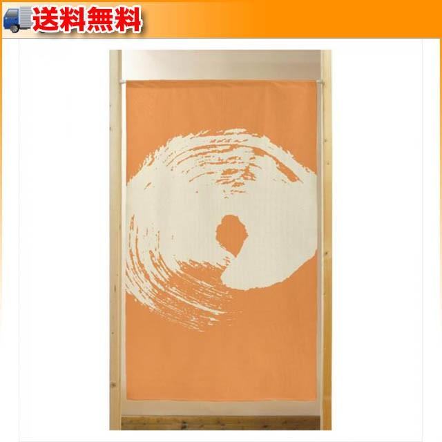 市松柄レースのれん 丸 ベージュ-オレンジ 850×1...