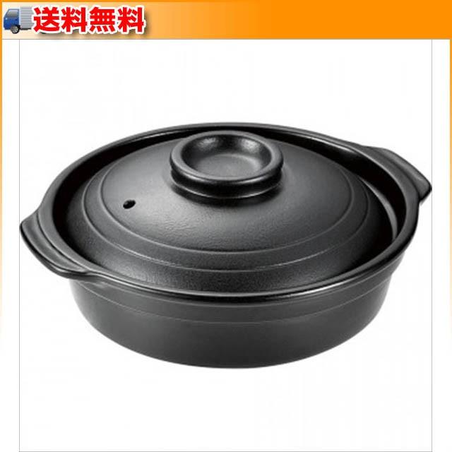 和ごころ懐石 陶器製すきやき鍋 HB-5215 ▼和ごこ...