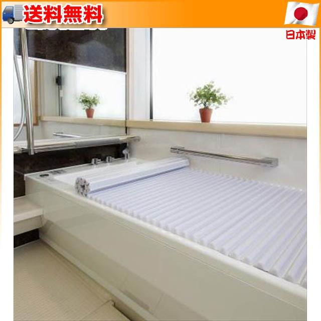 (送料無料)イージーウェーブ風呂フタ 65×100cm用...