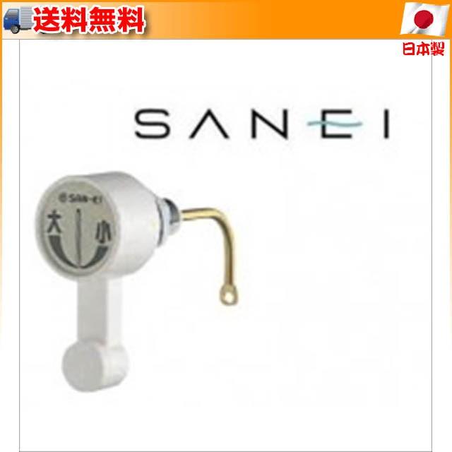 (ab-5748br)三栄水栓 SANEI PCロータンクレバー P...