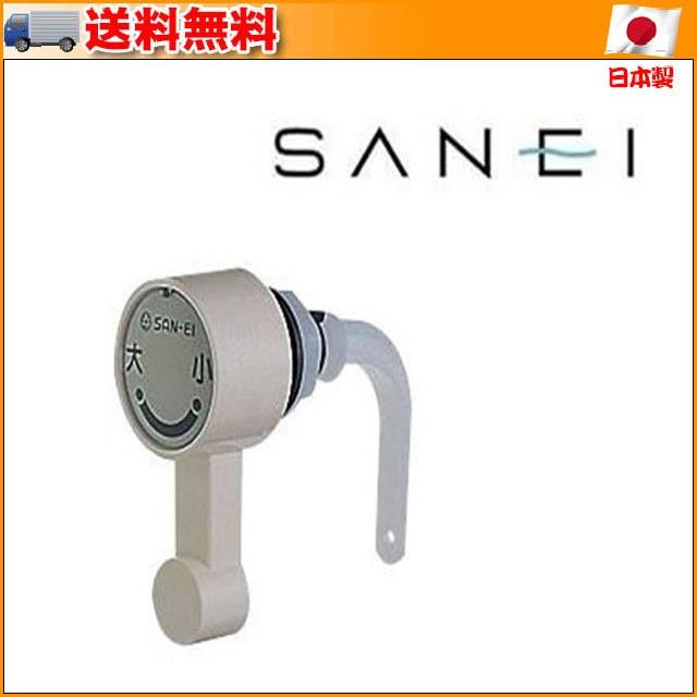 (ab-5750br)三栄水栓 SANEI ロータンクレバー PH8...