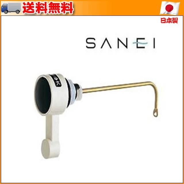 (ab-5752br)三栄水栓 SANEI ロータンクレバー PH8...