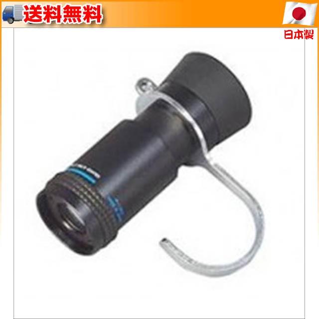 (ab-8640bo)単眼鏡 4.2倍10mm KM-421(送料無料)