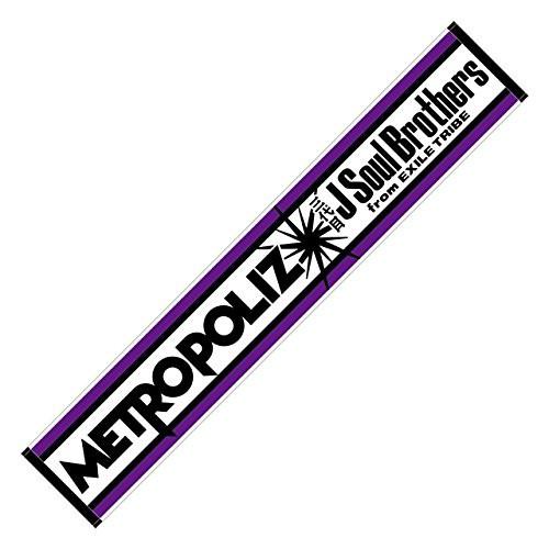 "三代目 J Soul Brothers LIVE TOUR 2016 ""METROP..."