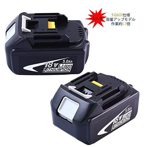 マキタ 18V 互換バッテリー BL1850 5.0Ah BL1860 ...