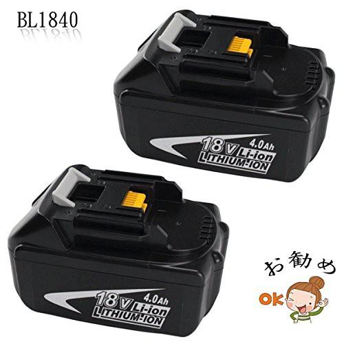 マキタ互換バッテリー BL1840 18V 4.0Ah 2個セ...