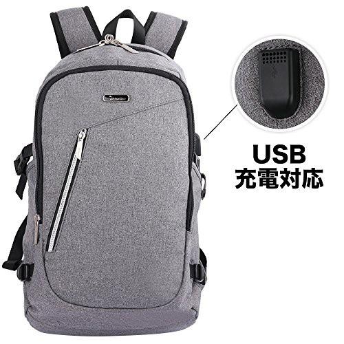 OXA ラップトップバックパック 耐衝撃 防水 USB充...