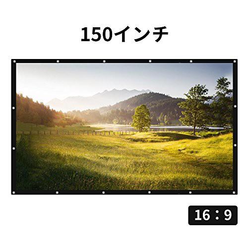 Ceyo プロジェクタースクリーン (16:9&4:3 10...