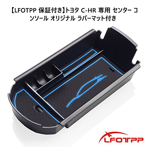 【LFOTPP 2年保証付き】トヨタ C-HR 専用 センタ...