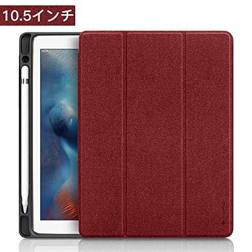 iPad Pro 10.5 ケース Apple Pencil収納 スタンド...