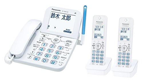 パナソニック デジタルコードレス電話機 子機2台...