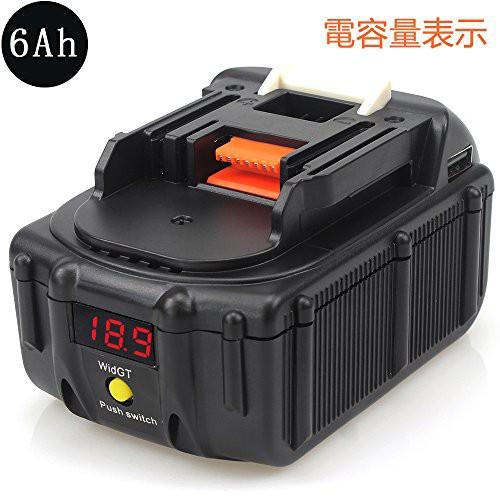 マキタ BL1860 18V 互換 バッテリー 6000mah 6.0A...